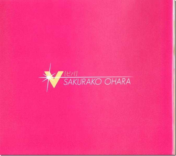 Ohara Sakurako V Limited Edition 64p booklet (3)