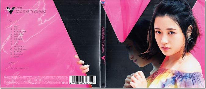 Ohara Sakurako V type A album jacket scans (1)