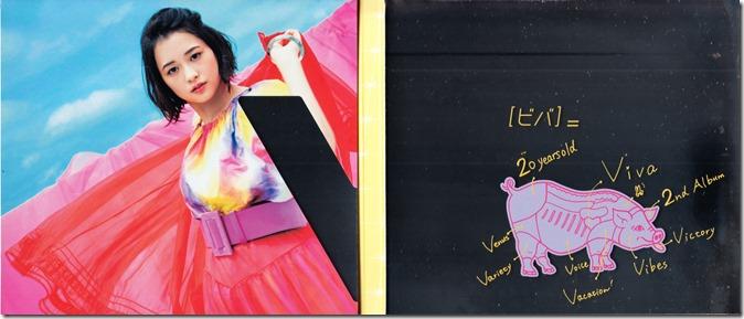 Ohara Sakurako V type A album jacket scans (2)