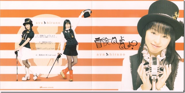 "Hirano Aya ""Bouken desho desho?"" single (jacket scan)"