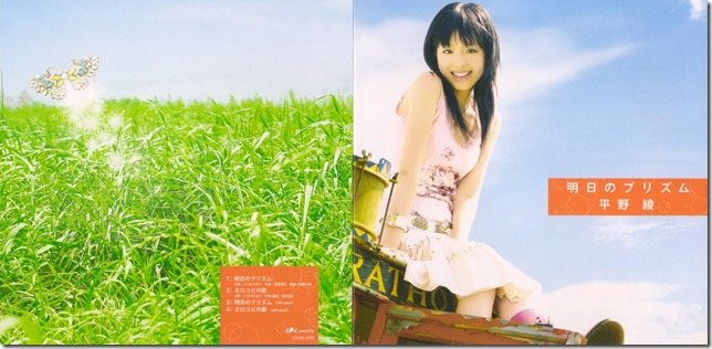 "Hirano Aya ""Ashita no prism"" single (jacket scan)"