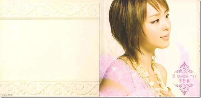 """Hirano Aya """"涙 NAMIDA ナミダ"""" single (jacket scan)"""