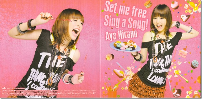 "Hirano Aya ""Set me free"" single (jacket scan)"