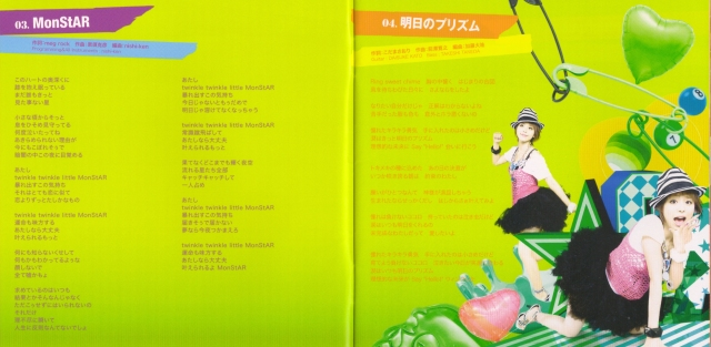 scan0063