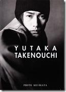 Takenouchi Yutaka shashinshuu (1)