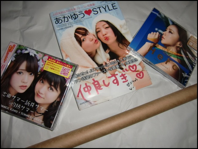 Today's arrivals... (1)