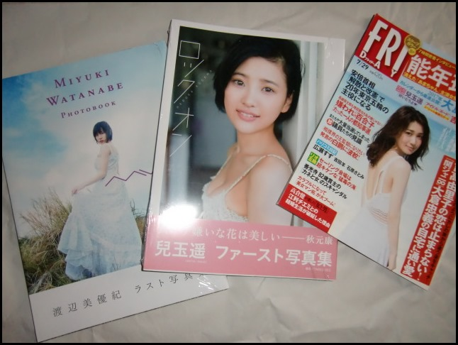 Today's arrivals... (2)