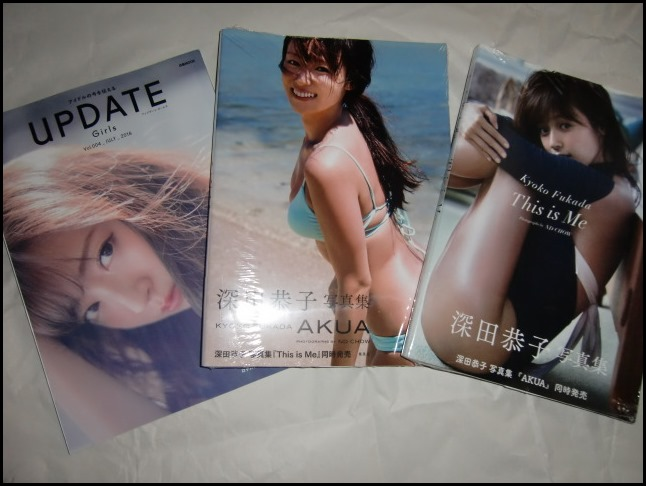 Today's arrivals... (3)