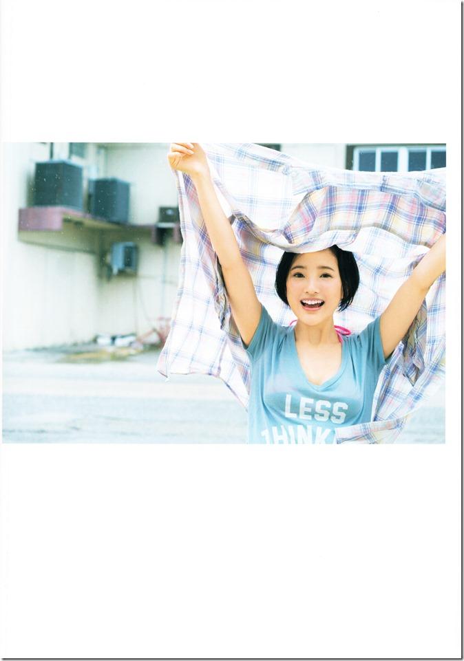 兒玉遥ファスト写真集ロックオン (15)