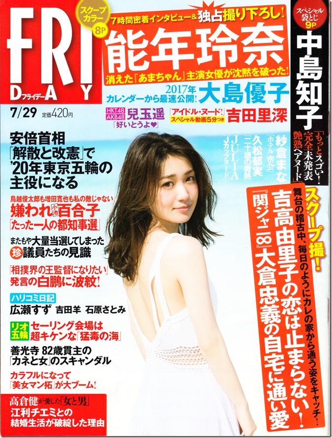 FRIDAY July 29th, 2016 issue FT covergirl Oshima Yuko! (1)
