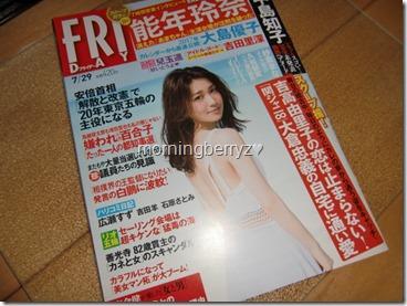 FRIDAY July 29th, 2016 issue FT. covergirl Oshima Yuko♥