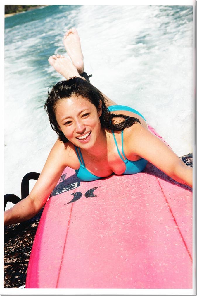 Fukada Kyoko This is Me shashinshuu (117)