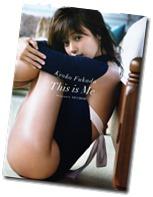 Fukada Kyoko This is Me shashinshuu (1)