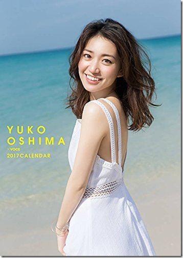 Oshima Yuko 2017 wall calendar