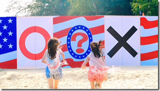 Shida Summer x Arai Summer in Shakunetsu Summer~Summer King x Summer Queen~... (40)