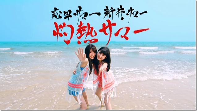 Shida Summer x Arai Summer in Shakunetsu Summer~Summer King x Summer Queen~... (49)