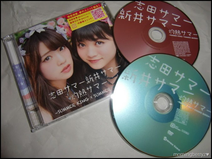 Shida Summer x Arai Summer Shakunetsu Summer~Summer KIng x Summer Queen~ LE single with DVD