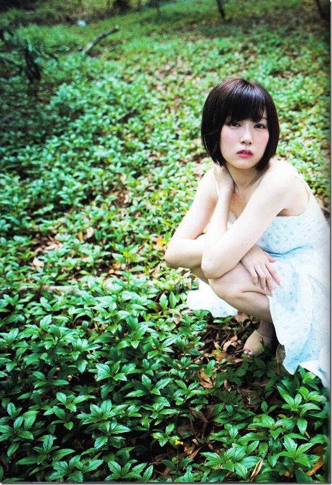 Watanabe Miyuki Photobook MW (109)