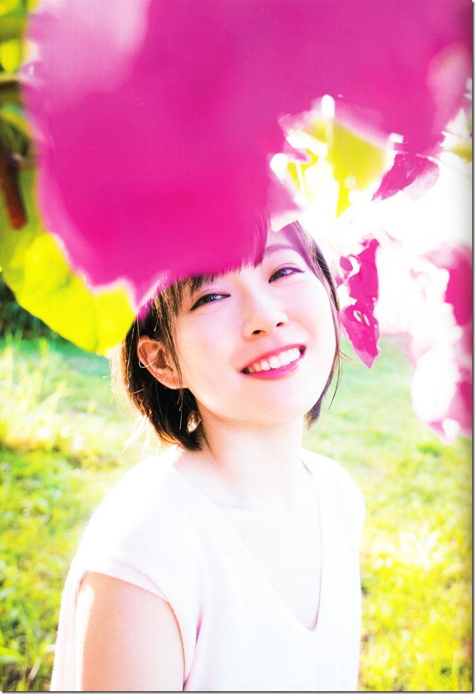 Watanabe Miyuki Photobook MW (111)