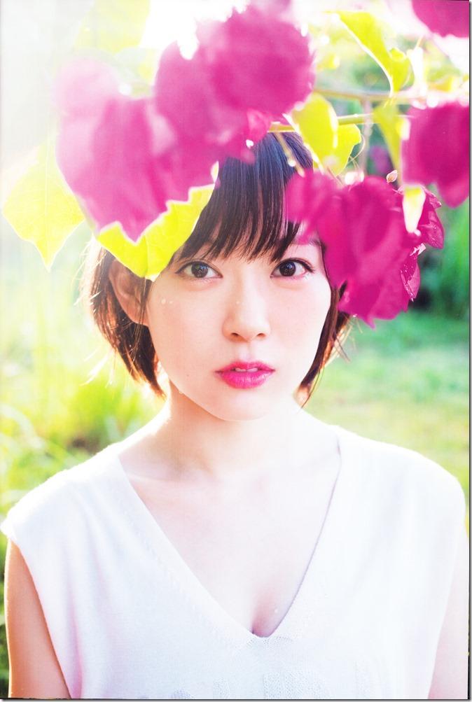 Watanabe Miyuki Photobook MW (112)