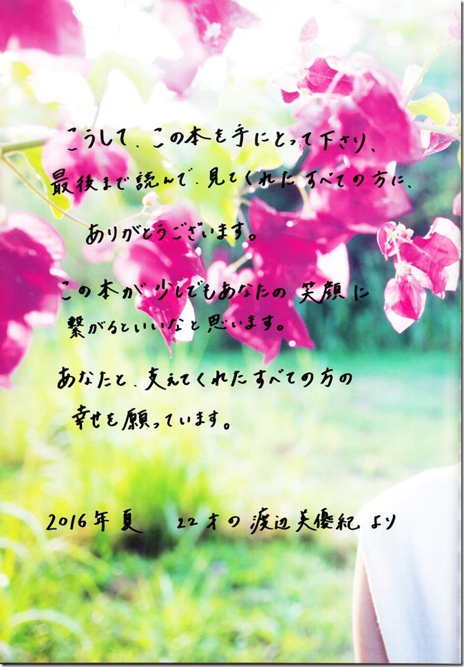 Watanabe Miyuki Photobook MW (115)
