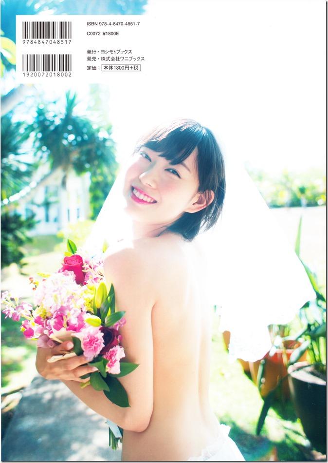 Watanabe Miyuki Photobook MW (116)