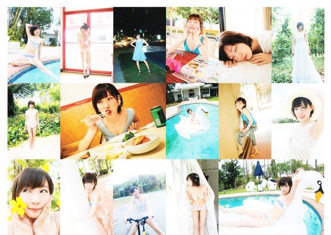 Watanabe Miyuki Photobook MW (1)