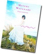 Watanabe Miyuki Photobook MW (4)
