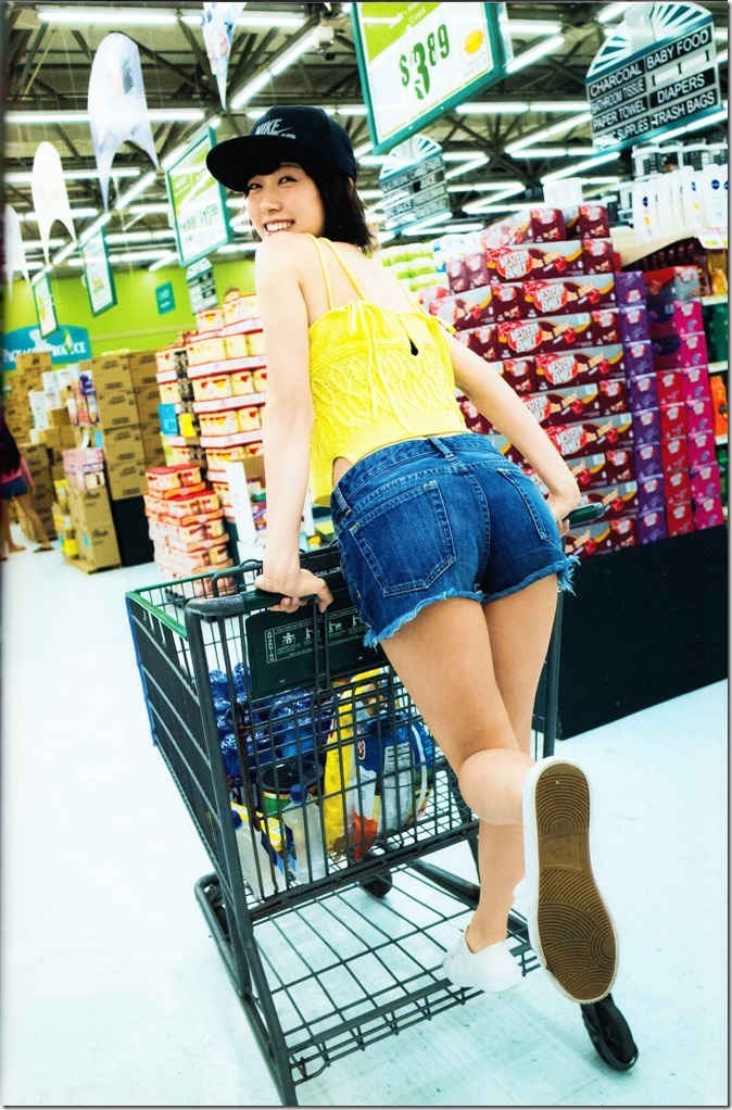 Watanabe Miyuki Photobook MW (58)