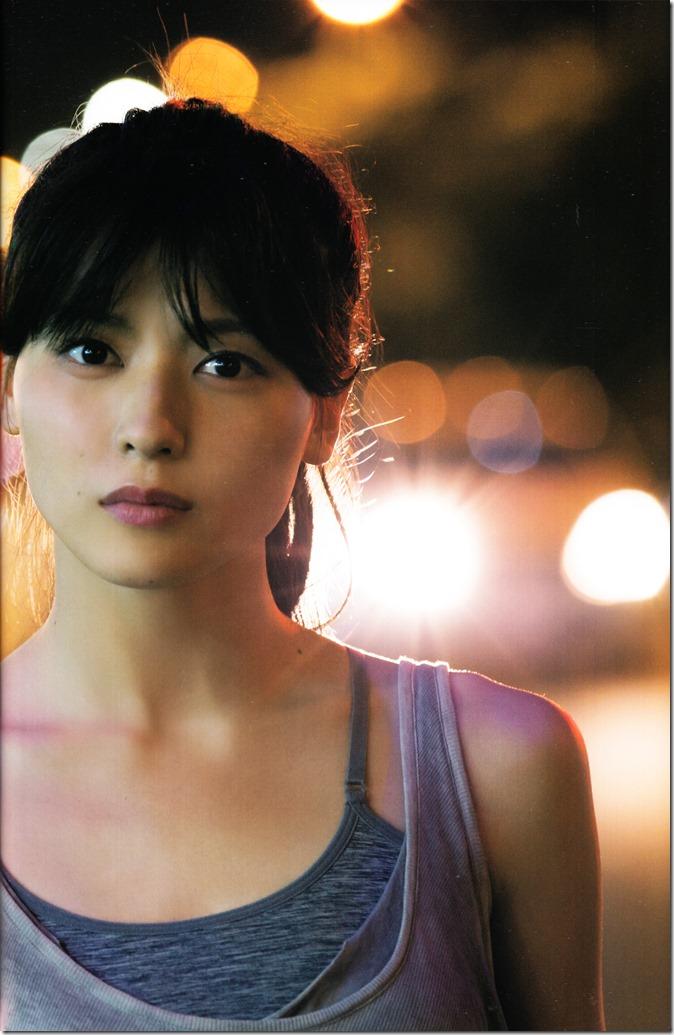矢島舞美写真集ひとりの季節 (45)