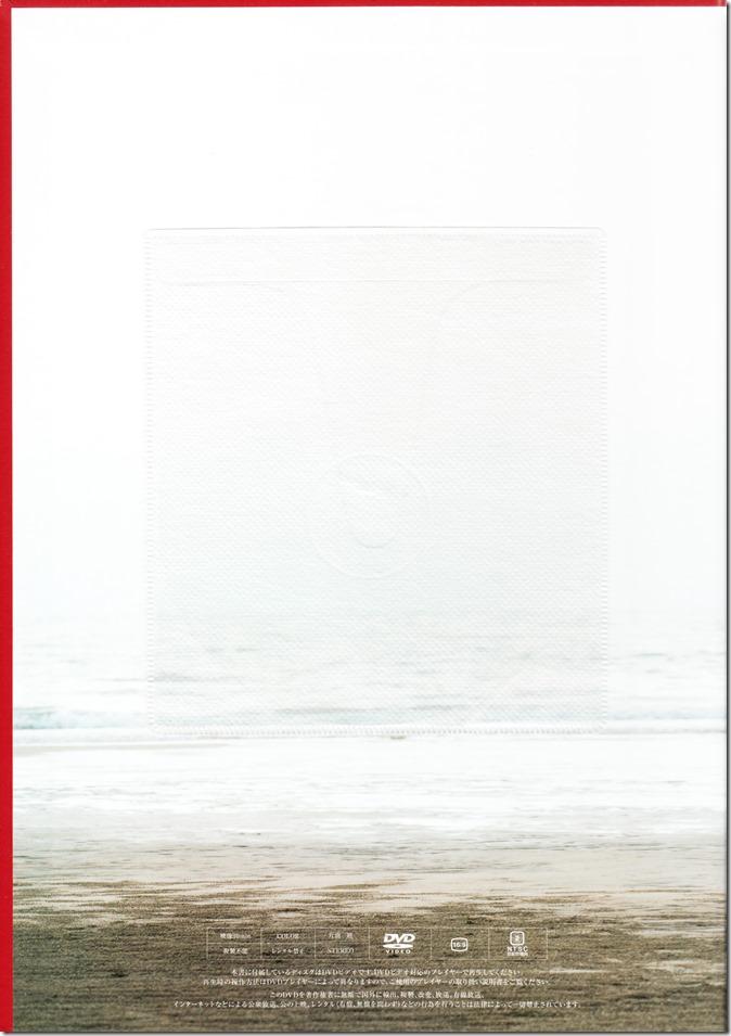矢島舞美写真集ひとりの季節 (89)