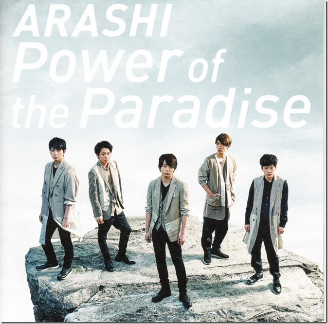 ARASHI Power of the Paradise LE booklet scans (1)