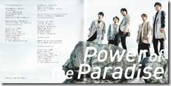 ARASHI Power of the Paradise LE booklet scans (2)