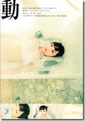 GIRLS PURE IDOL MAGAZINE VOL46 FT. Covergirl Kitahara Rie (11)
