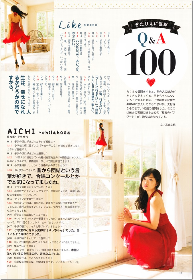 GIRLS PURE IDOL MAGAZINE VOL46 FT. Covergirl Kitahara Rie (17)