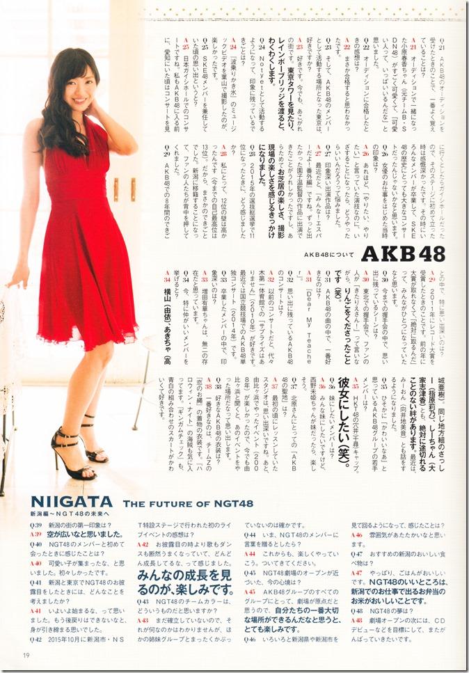 GIRLS PURE IDOL MAGAZINE VOL46 FT. Covergirl Kitahara Rie (18)