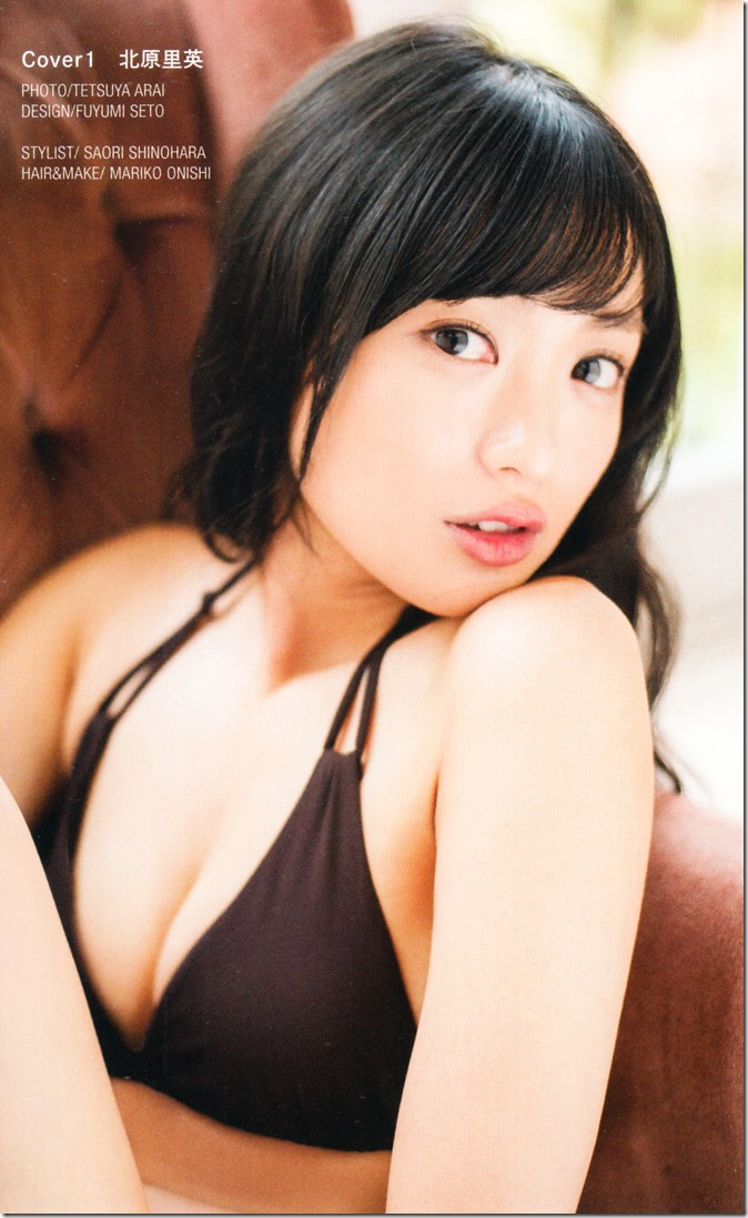 GIRLS PURE IDOL MAGAZINE VOL46 FT. Covergirl Kitahara Rie (2)