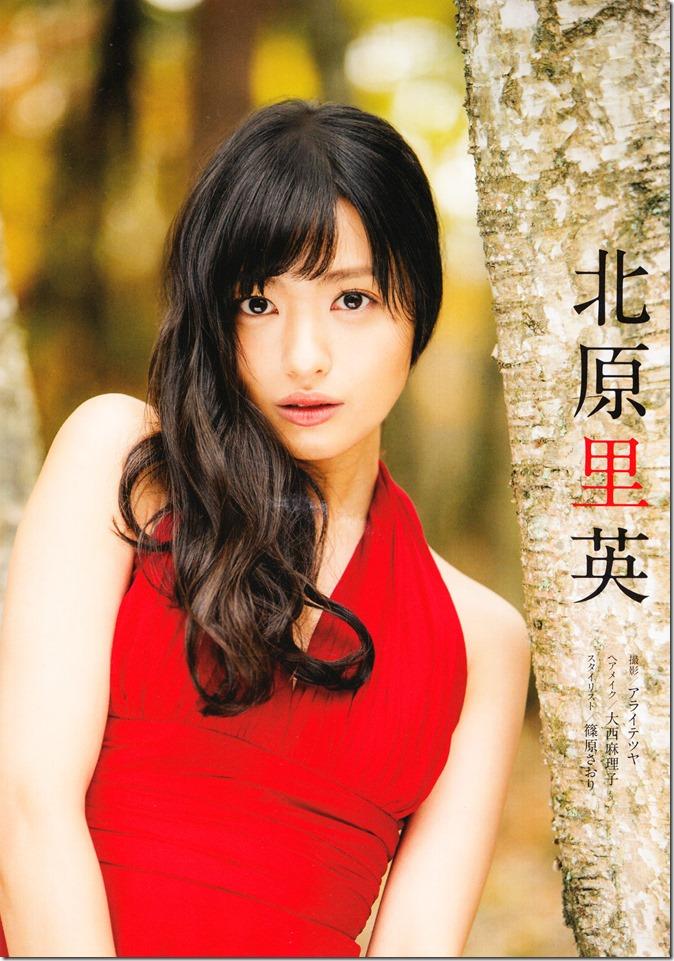 GIRLS PURE IDOL MAGAZINE VOL46 FT. Covergirl Kitahara Rie (3)