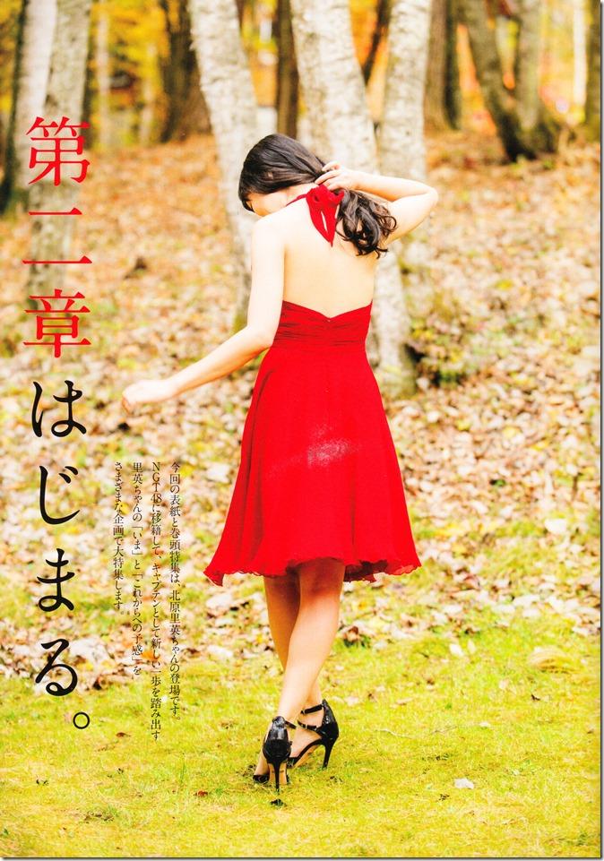 GIRLS PURE IDOL MAGAZINE VOL46 FT. Covergirl Kitahara Rie (4)