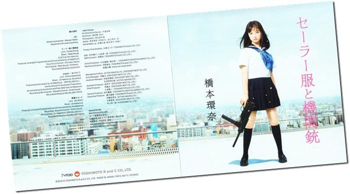 Hashimoto Kanna Sailorfuku to kikanjuu single type A jacket scan