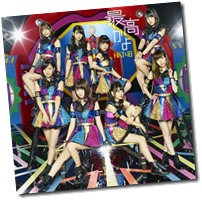 HKT48 saikou kayo type A single