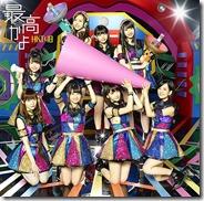 HKT48 Saikou kayo type B single