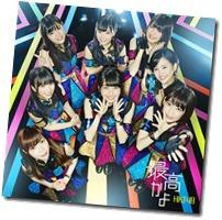 HKT48 Saikou kayo type C single