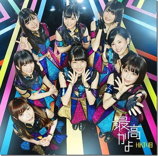 HKT48 Saikou kayo type C single