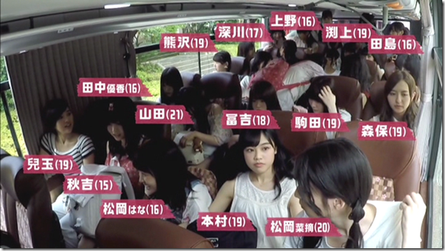 HKT48の団結修学旅行 Vol.1 (6)