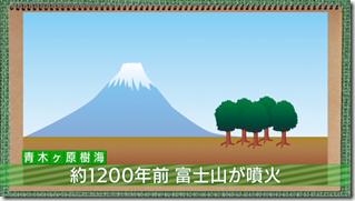 HKT48の団結修学旅行 Vol.2 (15)