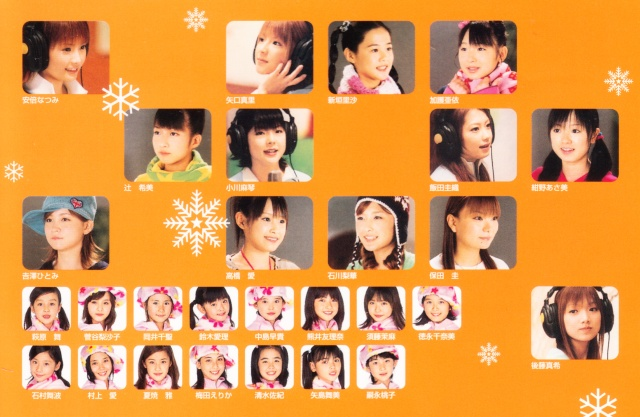 morning-musume-to-hello-project-kids-ganbacchae-hey-mirai-pv-dvd-single-inner-and-outer-back-card-scans-2