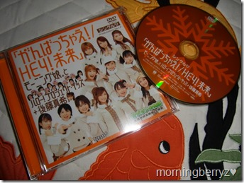 Morning Musume to Hello! Project Kids plus Gotou Maki Ganbacchae! & Hey! Mirai pv DVD single release