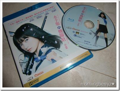 Sailorfuku to kikanjuu- Sotsugyou Blu-ray!