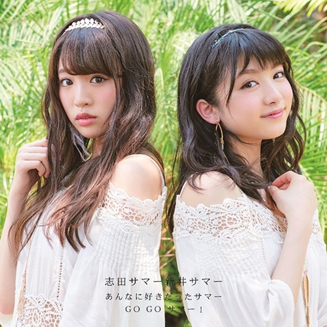 Shida Summer & Arai Summer second single Annani suki datta Summer LE with DVD single